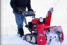 /images/store/26/honda-snowblower.jpg